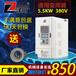 泽川5.5KW-380V通用矢量型变频器电机调速器风机塑料机械挤出机