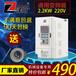 泽川2.2KW-220V通用迷你型变频器纺织机风机恒压供水雕刻机主轴