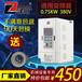 0.75KW-380V通用变频器电机调速器厂家全新原装正品、包邮泽川