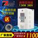 泽川7.5KW-380V通用矢量变频器电机调速器风机雕刻机专用工厂直销