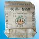 炭黑包装袋20kg牛皮纸袋L金凤凰包装
