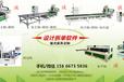 全国供应板式家具生产线双工序带排钻包开料机