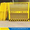 现货供应工地基坑防护围栏建筑工地护栏安全隔离网厂家直销