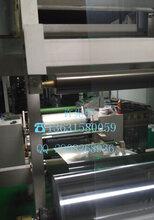 深圳供应替代3M97313M9119双面胶rubber硅胶双面胶硅胶双面胶(rubber)图片