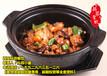 老陕正宗小吃黄焖鸡米饭怎么加盟开店全方位扶持