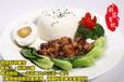 台湾卤肉饭怎么加盟万元创业量身定做投资计划