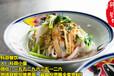 陕西小吃加盟哪个品牌好秦镇正宗米皮做法视频