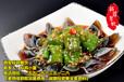 特色凉拌菜卤肉加盟陕西小吃加盟总部一对一扶持