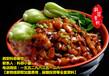 卤肉饭加盟?#24515;?#20123;品牌稳定性强大众餐饮