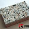 宝润达岩棉一体板,岩棉板一体板,一体板生产厂家