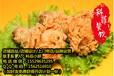 油炸小吃系列有什么秦孝公炸雞排炸雞腿加盟條件