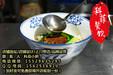 陕西biangbiang面加盟流程陕西面食加盟哪家好