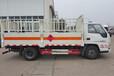 东风1气瓶运输车5.6吨