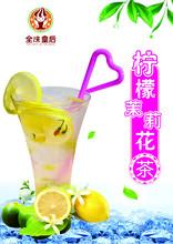 信阳奶茶店设备厂家直销奶茶设备奶茶培训哪里有