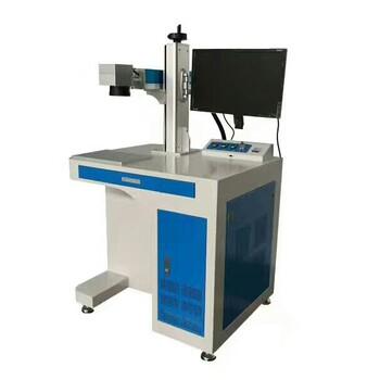 山东鸿光激光打标机金属打字刻号HG-20w高效率免维护