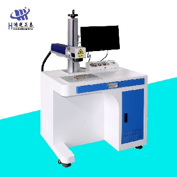 山东20w激光打标机报价金属平面激光打码机配件与维修