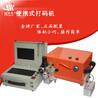 山东潍坊金属打标机厂家便携式气动打标机配件