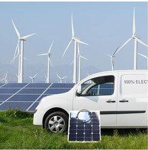 厂家直销户外50W太阳能电池板高效柔性太阳能板
