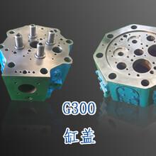 无锡G300型缸盖大功率船用柴油机厂家直销