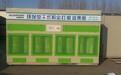 山东滨州哪里卖干式打磨吸尘柜?邹平新港环厂家直销环保设备