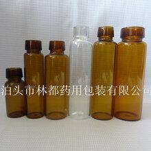 管?#29942;?#26381;液玻璃瓶无气泡杂质玻璃瓶林都厂家品?#21046;?#20840;图片