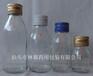泊头交河林都供应透明口服液玻璃瓶