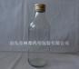 河北林都供應120毫升廣口玻璃瓶