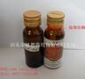 河北林都现货供应20ml棕色模制口服液瓶图片