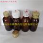 60ml棕色螺口口服液瓶图片