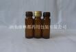 青岛林都供应10毫升棕色螺旋口口服液瓶