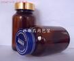 山东林都厂家供应200毫升广口瓶图片