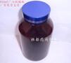沧州林都现货供应500毫升广口瓶图片