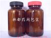 河北林都供應250毫升棕色廣口瓶