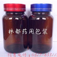 药用玻璃瓶透明玻璃瓶棕色玻璃瓶10-150ml规格林都包装图片