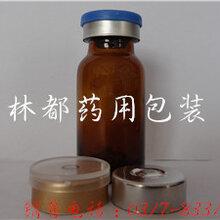 供应口服液玻璃瓶螺旋口玻璃瓶林都包装棕色玻璃瓶厂家图片