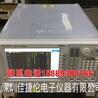 维修N5183B信号发生器