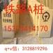 北京昌平鐵路ab樁直供水泥公里標警沖標百米樁廠家鶯歌燕舞
