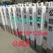"""北京公路界樁生產廠家""""水泥混凝土預制""""公路界碑埋設標準"""