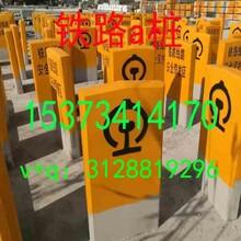 """滨州市沾化铁路地界桩价格""""工厂实时报价""""百米标厂家图片"""