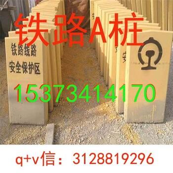 黄冈罗田县铁路百米标质量好的铁路ab桩价格