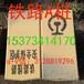 西藏自治山南错那县铁路保护区ab桩厂家(工厂供货保障货源)铁路用地界标价格