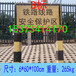 西藏自治山南加查铁路b桩生产厂家铁路用地界桩价格
