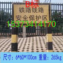 广州萝岗铁路保护区ab桩厂家(zhi量第一服务至上)铁路用地界标价格
