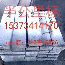 广州萝岗铁路b型标桩厂家(zhi量第一服务至上)铁路界桩厂家