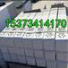 台湾基隆七堵水泥道口警示桩厂家《黄黑相间》公路界碑价格