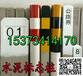 """湖南益陽公路界碑廠家""""全國發貨無盲區""""黃黑警示樁價格"""