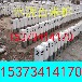 台湾基隆七堵公路水泥警示桩厂家《红白相间》公路界桩价格