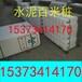 安徽黄山祁门公路水泥警示桩厂家《红白相间》公路界桩价格