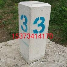 浙江省舟山公路百米桩有口碑的,诚信为本图片