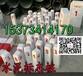 安徽淮北杜集水泥道口警示桩厂家《黄黑相间》公路界碑价格
